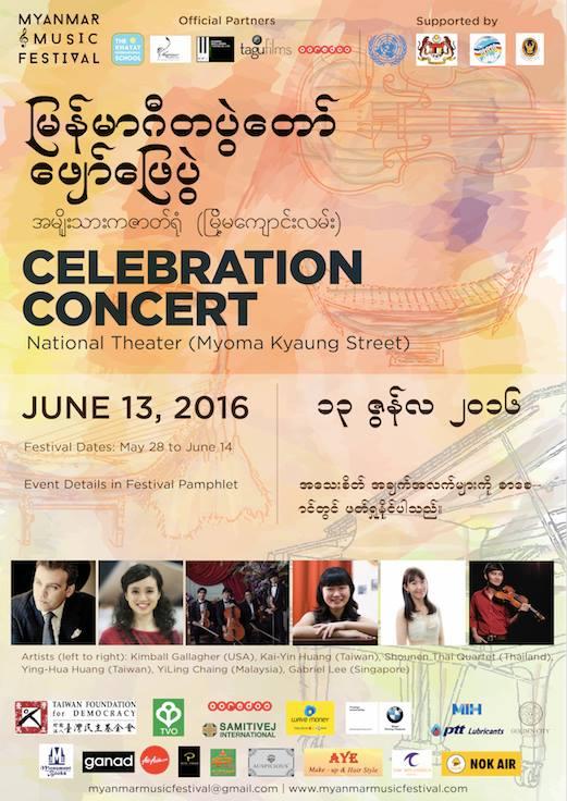 June 13, National Theatre